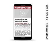 newspaper on screen smartphone | Shutterstock .eps vector #614311136