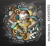 ice cream art cartoon vector... | Shutterstock .eps vector #614345552