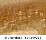 Petroglyph Panel In Sego...