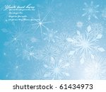 vector christmas background | Shutterstock .eps vector #61434973