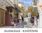 tinos   greece  march 2017 ... | Shutterstock . vector #614392046