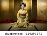 kyoto  japan   circa july 2014  ... | Shutterstock . vector #614393972