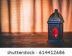 the muslim feast of the holy... | Shutterstock . vector #614412686