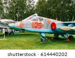 Small photo of Russian Soviet Armoured Military Subsonic Attack Aircraft Fighter-bomber Stands At Aerodrome. Plane Designed To Provide Close Air Support For Troops In Fighting Day And Night In Any Weather Conditions