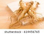 korean fresh ginseng | Shutterstock . vector #614456765
