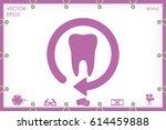 tooth arrow  icon vector... | Shutterstock .eps vector #614459888