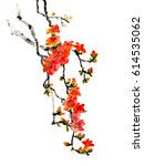 ancient chinese traditional... | Shutterstock . vector #614535062