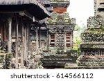 taman ayun temple  bali ... | Shutterstock . vector #614566112