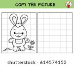 funny little rabbit. copy the... | Shutterstock .eps vector #614574152