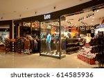 kedah  malaysia   march 23 ... | Shutterstock . vector #614585936