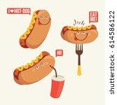 three happy hotdog characters... | Shutterstock .eps vector #614586122