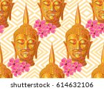 seamless hippie pattern with... | Shutterstock .eps vector #614632106