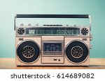 retro outdated cassette tape... | Shutterstock . vector #614689082