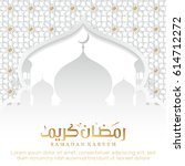 ramadan kareem greeting card...   Shutterstock .eps vector #614712272