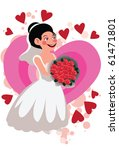 image of a bride who is getting ... | Shutterstock . vector #61471801