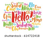 hello hand drawn word cloud in... | Shutterstock .eps vector #614722418