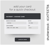 add your card for quick...