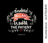 indeed allah is with the...   Shutterstock .eps vector #614781845