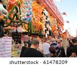 dusseldorf  germany   july 24 ... | Shutterstock . vector #61478209