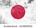 flag of japan | Shutterstock . vector #614830502