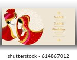 wedding invitation card... | Shutterstock .eps vector #614867012