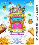 illustration of happy vaisakhi... | Shutterstock .eps vector #614912096