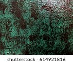 abstract oil painting on wall.  | Shutterstock . vector #614921816