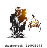 muslim man praying   namaz ... | Shutterstock .eps vector #614939198