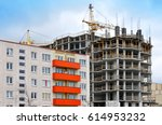 the process of construction of... | Shutterstock . vector #614953232