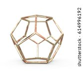 3d rendering of geometric decor ... | Shutterstock . vector #614996192