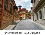 tbilisi  georgia   september 24 ... | Shutterstock . vector #615010355