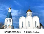 Church Of The Savior In...