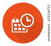 calendar icon stock vector... | Shutterstock .eps vector #615124712
