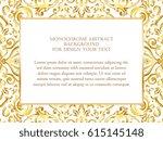 abstract art invitation card  | Shutterstock . vector #615145148