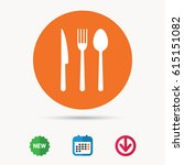 fork  knife and spoon icons.... | Shutterstock .eps vector #615151082