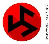 triskelion symbol. ancient.... | Shutterstock .eps vector #615152012