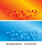 nice new 2008 year postcard ... | Shutterstock .eps vector #6151618