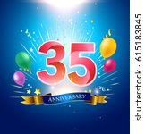 35th anniversary with balloon ... | Shutterstock .eps vector #615183845