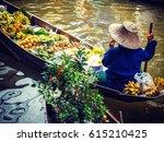 damnoen saduak floating market... | Shutterstock . vector #615210425