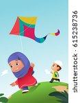 a vector illustration of muslim ... | Shutterstock .eps vector #615238736