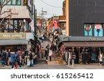 seoul  korea   december 29 ... | Shutterstock . vector #615265412