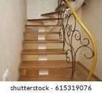 metallic beige string   a... | Shutterstock . vector #615319076