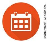 calendar icon stock vector... | Shutterstock .eps vector #615335426