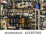 rome  italy   january 4  2017 ...   Shutterstock . vector #615357302