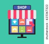 online shopping illustration | Shutterstock .eps vector #615367322