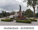 monument of the former... | Shutterstock . vector #615369632