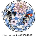 hand drawn koi fish with flower ... | Shutterstock .eps vector #615384092