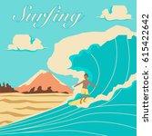 surfing poster illustration   Shutterstock .eps vector #615422642