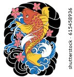 hand drawn koi fish tattoo | Shutterstock .eps vector #615458936