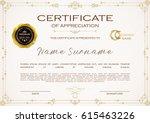 qualification certificate of...   Shutterstock .eps vector #615463226